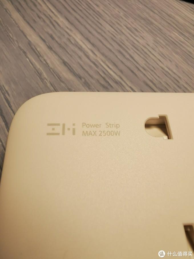 ZMI紫米65W桌面PD插线板开箱及简单使用