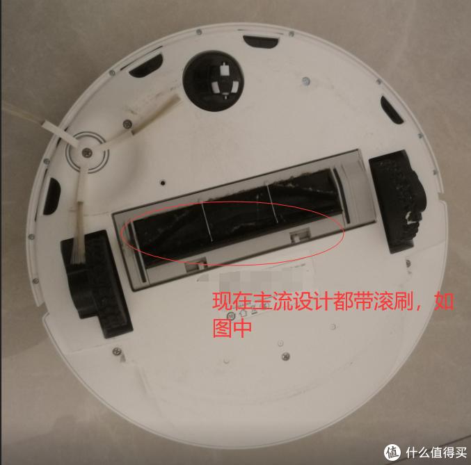 360扫地机器人怎么自定义面积 深入点评360地宝X95扫地