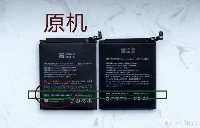 差点没爆炸!!! 坚果R1更换电池。
