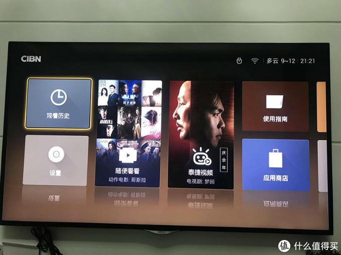 电视盒子如何选,来看泰捷WEBOX GT和创维小湃MAX