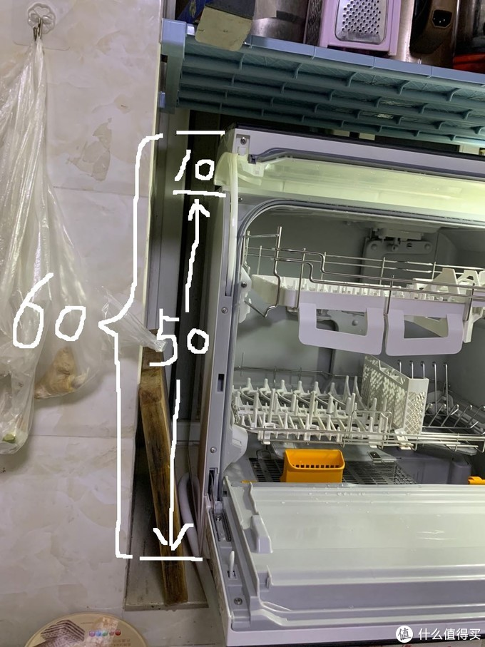 从小厨房的角度展现松下台上洗碗机的安装到底难不难
