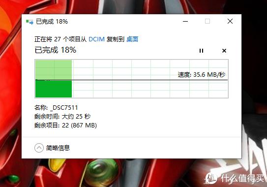 160GB老移动硬盘:35.6MB/s