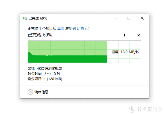 16GB无线优盘:18MB/s