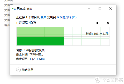 1TB USB 3.0移动硬盘:103MB/s