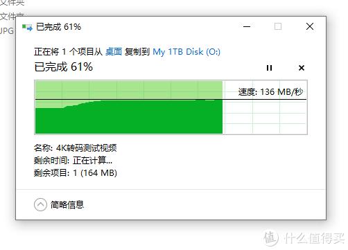 2TB西数USB 3.0移动硬盘:136MB/s