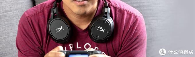 踩爆牙膏管的游戏耳机?HyperX Cloud Flight S (天箭S)新款体验