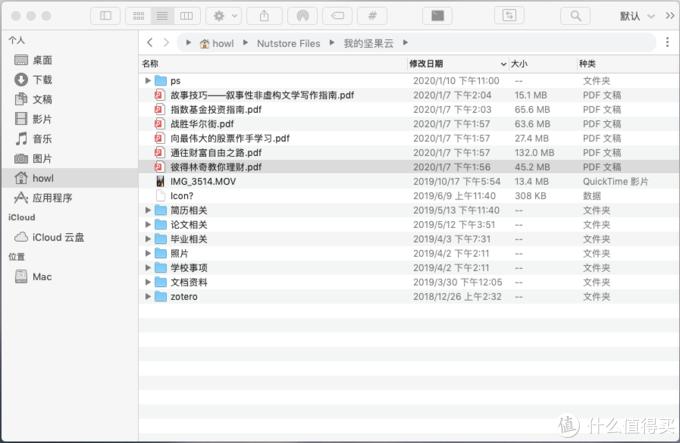 macOS实用软件大集合!