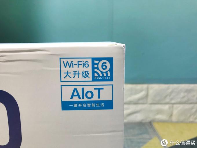 小米AIoT路由器AX3600开箱体验