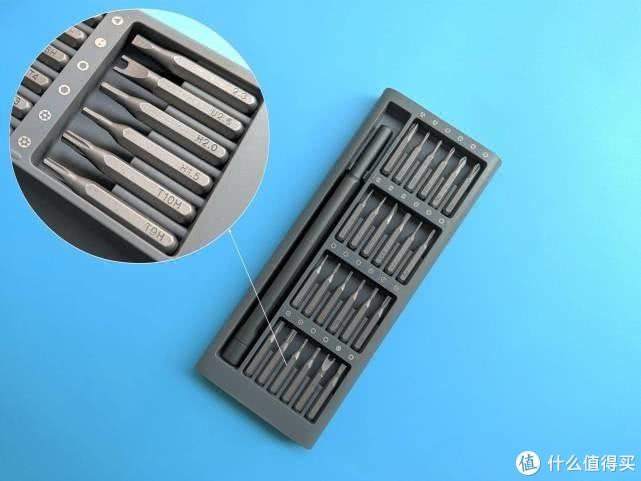 兼具实用性艺术性于一体米家精修螺丝刀套装
