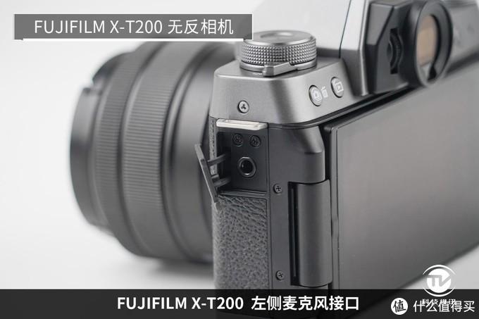 专业摄影师最佳助手富士X-T200评测