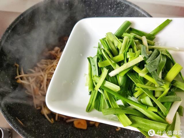 它是清肠第一菜,三天两头吃,刮油又去脂