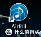 该说还得说:Homepods日常使用和连接Windows系统分享