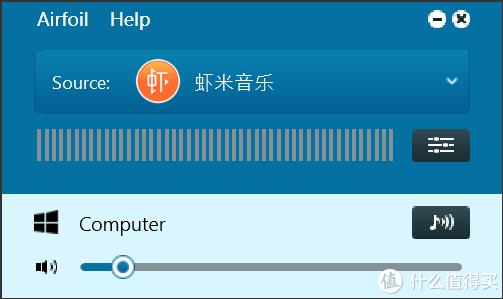 我的airfoil无法识别同网络下的HomePod