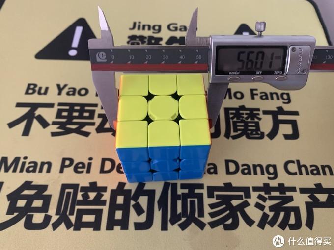 56.01mm,误差很小,做工很棒,为中国智造点赞