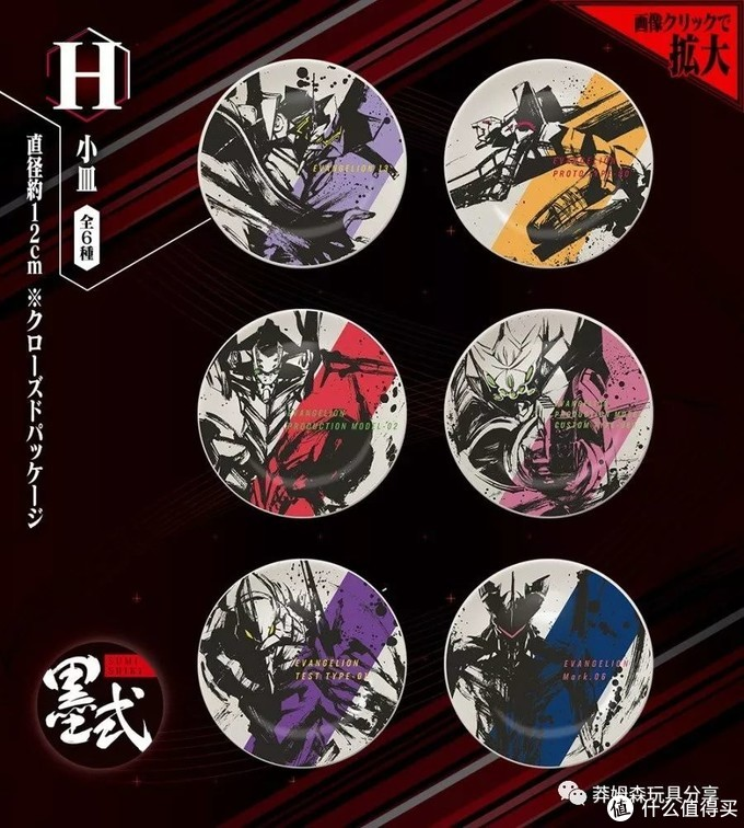 【EVA】新世纪福音战士新品预览-2020.1