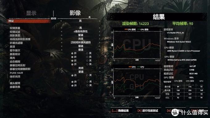 AMD平台装机,锐龙3600X配2060S显卡攒机配置推荐