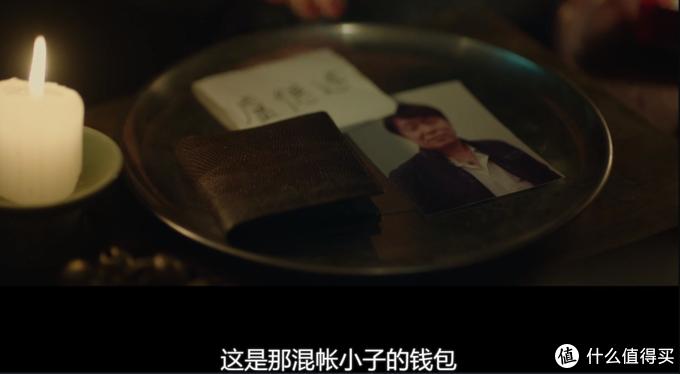 当韩国恶灵遭遇日本式神,《谤法》豆瓣8.1分的女巫对决