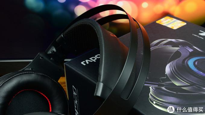 颜值音质均在线:雷柏VH520虚拟7.1声道游戏耳机体验