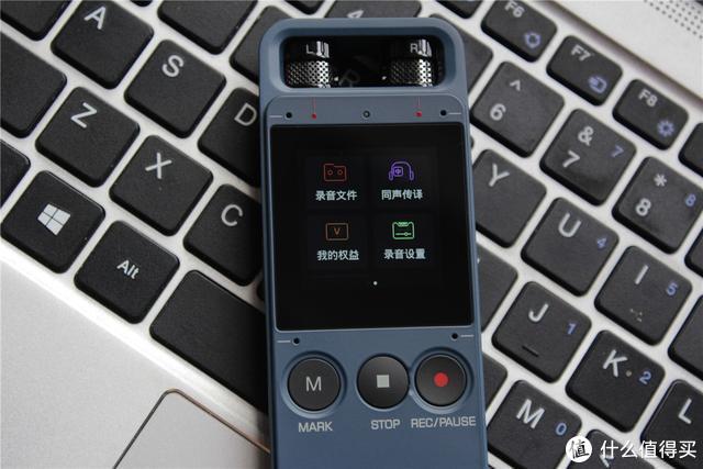助力2020年新开工!互联网从业人员的移动办公设备,新款搜狗AI录音笔E1测试体验