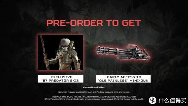 重返游戏:《铁血战士:狩猎场》新预告公开