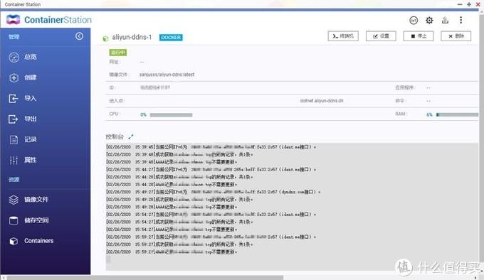 可以看到获取动态IP