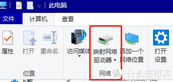 磁盘映射本地实时修改群晖文件
