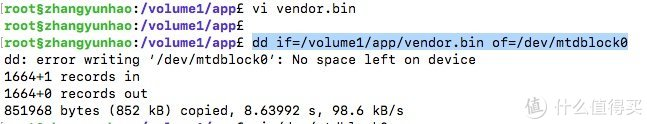 闻上云刷黑群晖后免拆机修改序列号和mac地址