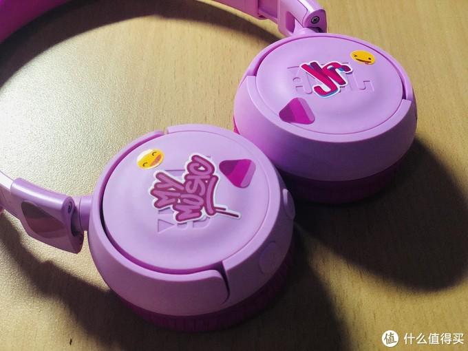 网课进行时Ready--JBL JR300BT头戴式无线蓝牙儿童耳机晒单