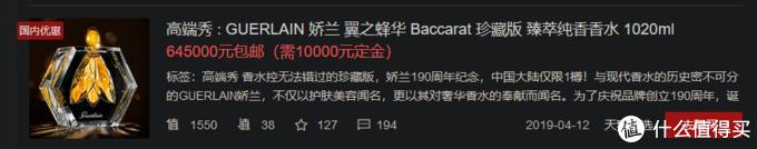 中国仅有一樽