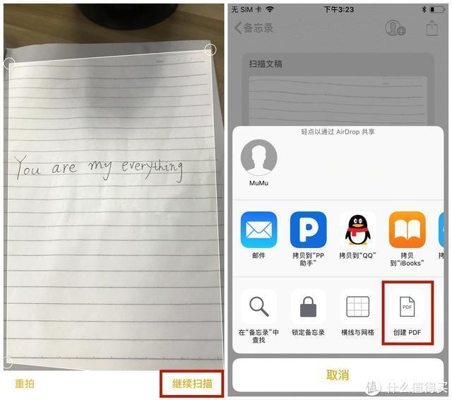 手机扫描还能搜题解题?哪里不会扫哪里?网友:我读书的时候咋没这功能?