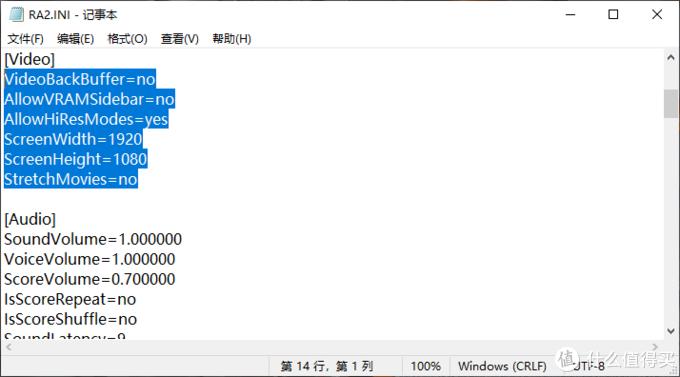 重温老游戏 Win10运行红警2/暗黑2/魔兽3详解