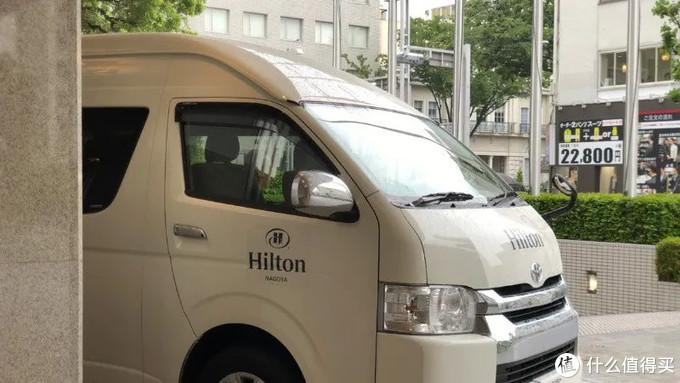 名古屋希尔顿接送车