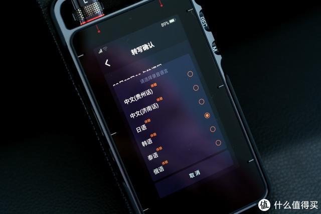 """搜狗AI录音笔S1:专业录音笔+顶配翻译机,实力塑造""""双冠王"""""""