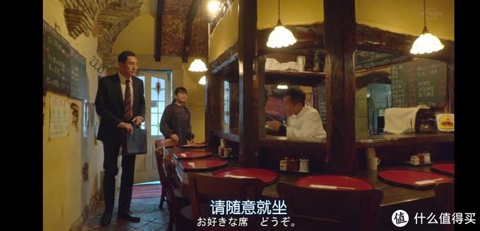 孤独的美食家 8 全店址 全五郎套餐 路痴攻略 9-12集