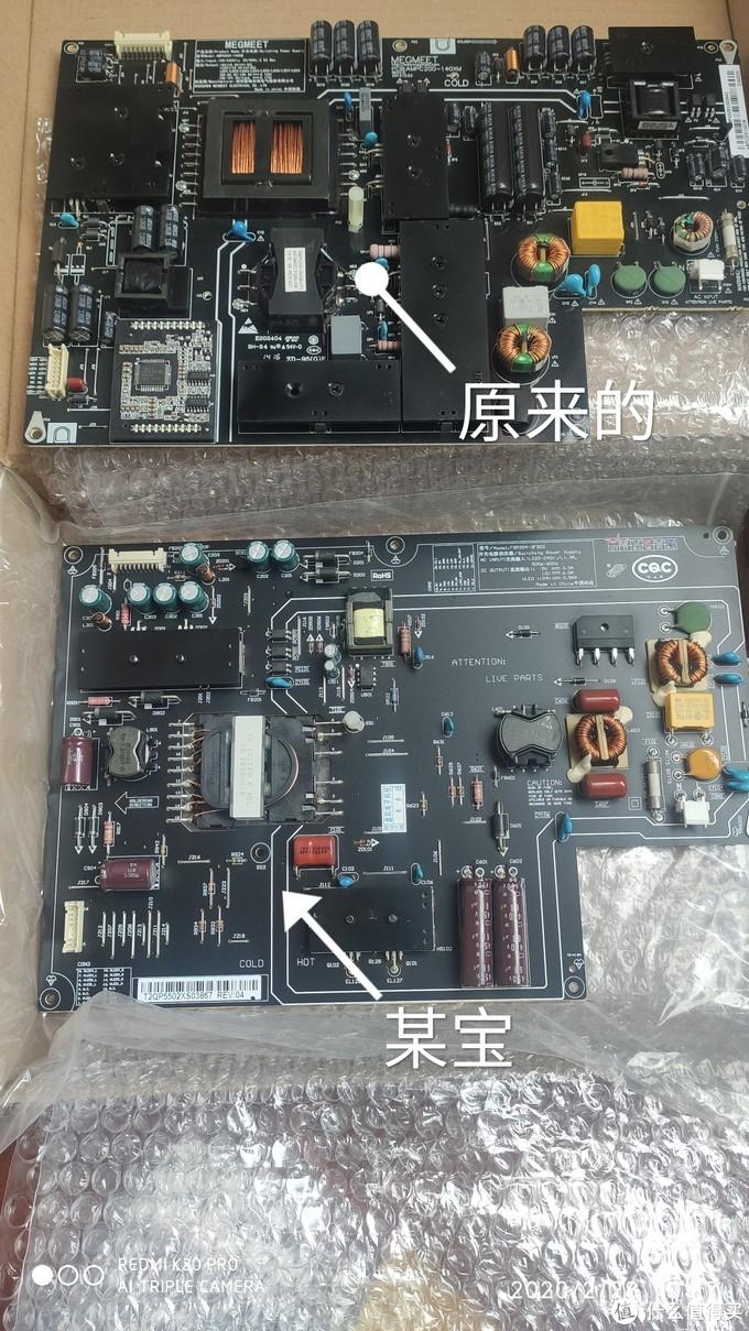 小米电视2电源板维修记