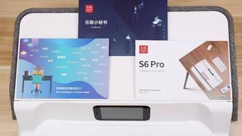 乐歌S6 Pro办公消毒台评测体验(安装)