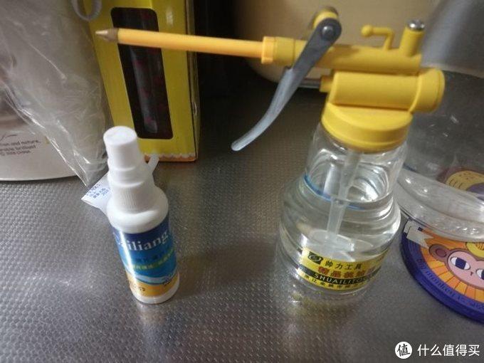 手把手教你在家自制消毒水