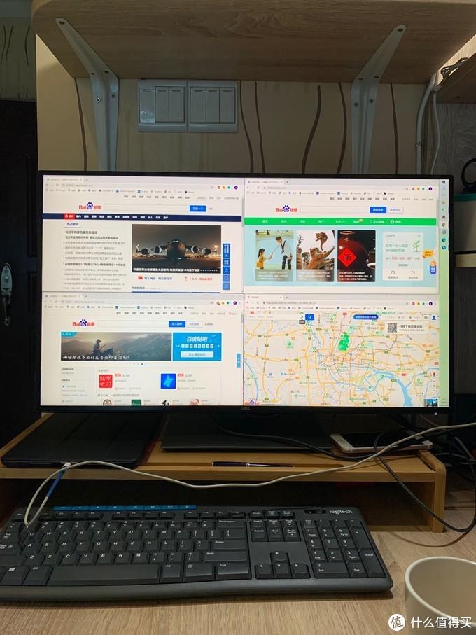 小桌子也要有个大视野 -新鲜的显示器来一台:U2720QM入手分享