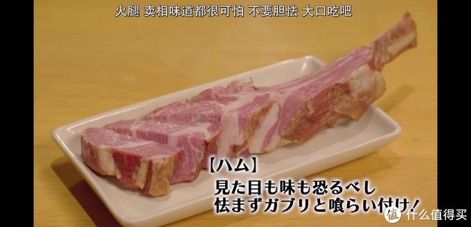 羊肉做的火腿是第一次见到,突然就馋了啊。