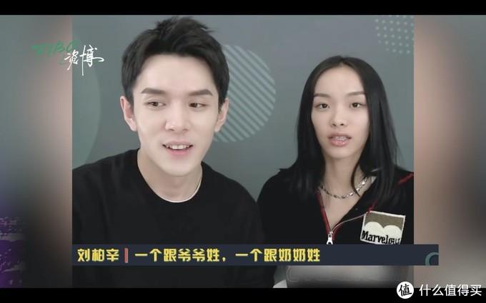 《歌手》里奇袭华晨宇的刘柏辛,到底什么水平? | ZIBO