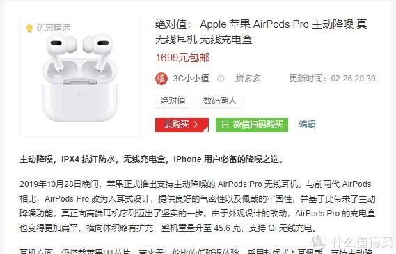 如何单独购买Apple care+攻略