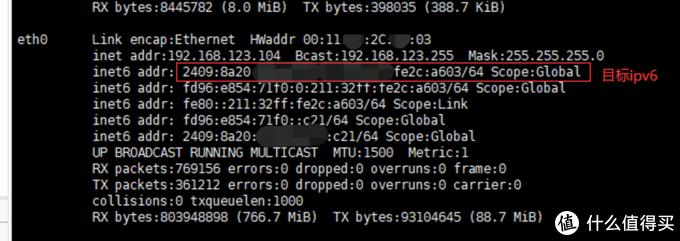 聊聊我是如何通过ipv6外网访问群晖的
