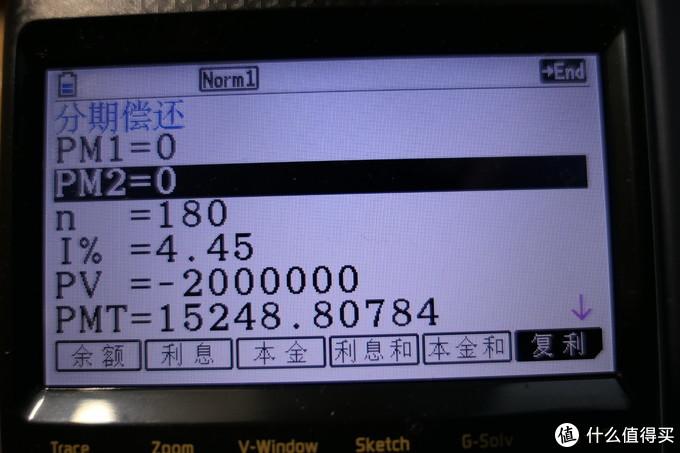 卡西欧彩屏计算器fx-cg50评测