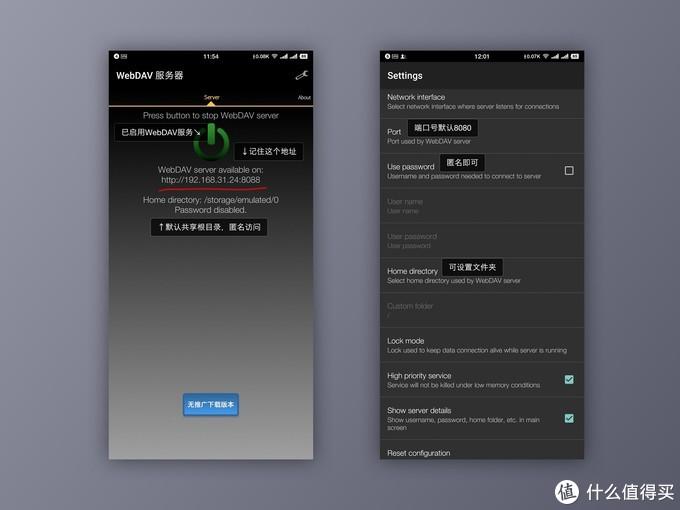 iPhone 如何用「跨平台AirDrop+」给安卓和 PC 秒传文件