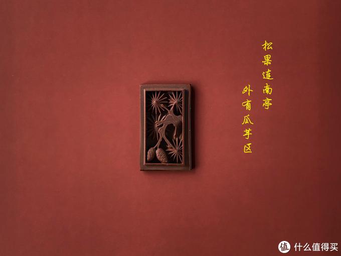 """是巧克力,也是文化——长安东市""""透风儿""""黑巧克力初尝"""