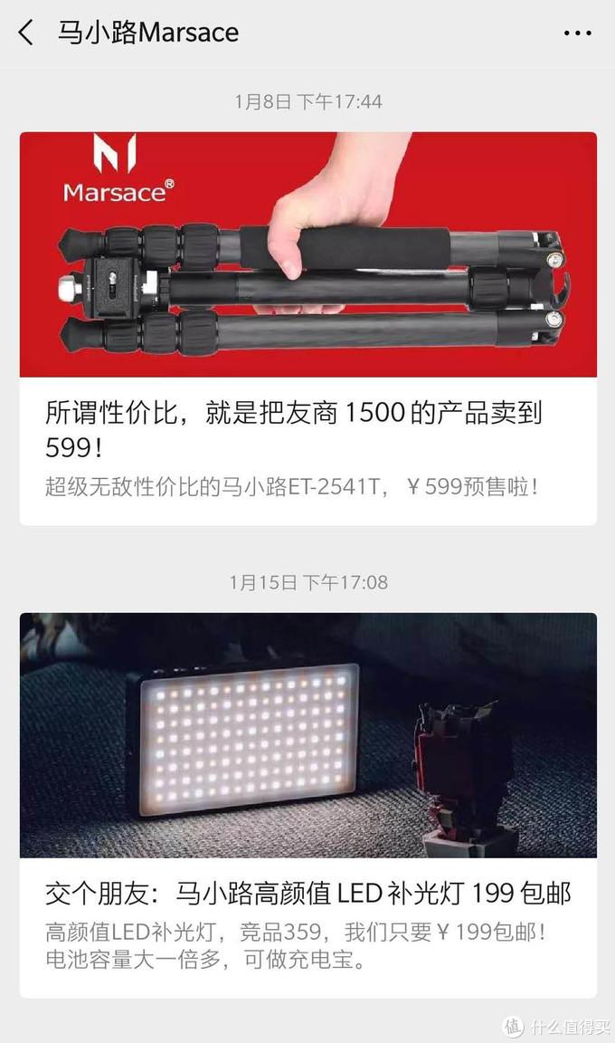 拒绝暴利,榨干价格水分,极致性价比的马小路MLED-120补光灯入手体验