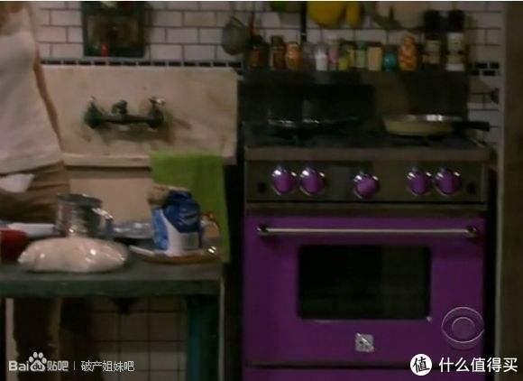 ▲《破产姐妹》中Max的燃气烤箱
