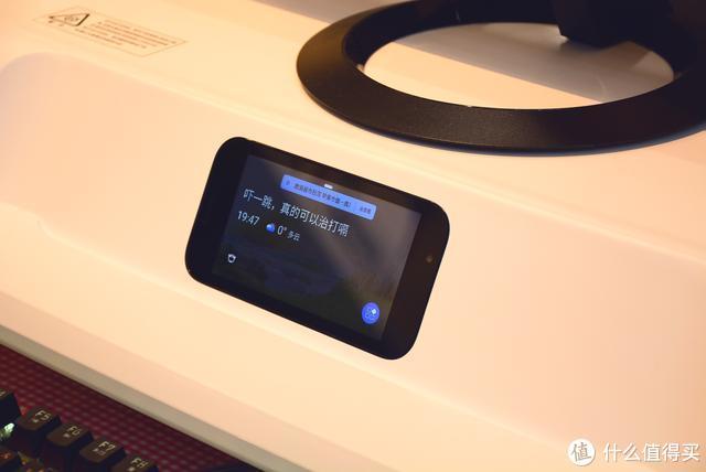 乐歌S6 Pro办公消毒台:杀菌+矫正+智能+收纳,上班族续命神器
