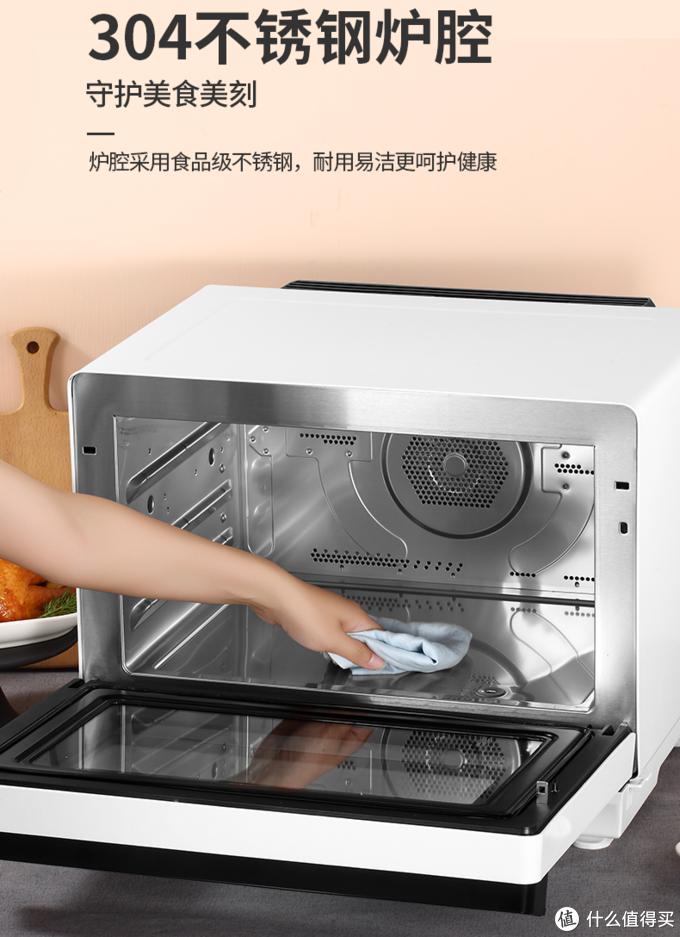 ▲不锈钢内胆烤箱示意图
