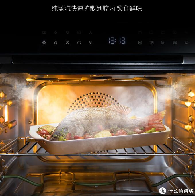 ▲蒸烤箱蒸汽功能示意图